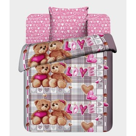 Детское постельное бельё 1,5 сп. «Любимый мишка»