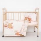 Детское постельное бельё «Джунгли» микс
