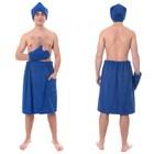 Набор д/сауны махр. муж (Килт(юбка)80х140 шапка, рукавица), цв.синий, 380г/м, хл100%