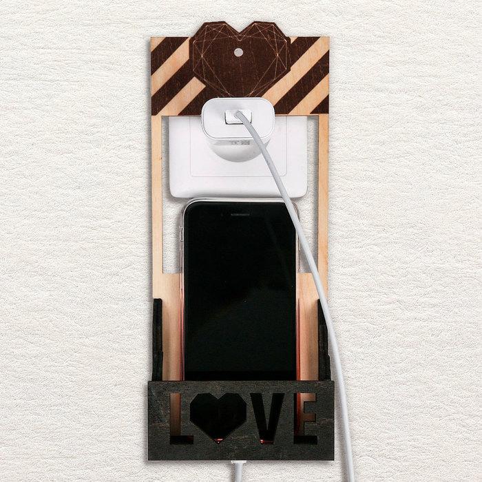 """Органайзер для телефона на розетку """"Love"""""""