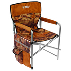 Кресло складное КС1, 49 х 49 х 72 см, цвет хант/коричневый