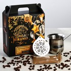 Подарочный набор «С днём рождения»: кофе 50 г, турка 320 мл, специи 30 г, трафарет