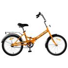 """Велосипед 20"""" Stels Pilot-410,  Z011, цвет оранжевый,  размер 13,5"""""""