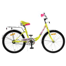 """Велосипед 20"""" Stels Pilot-200 Lady, Z010, цвет лимонный, размер 12"""""""
