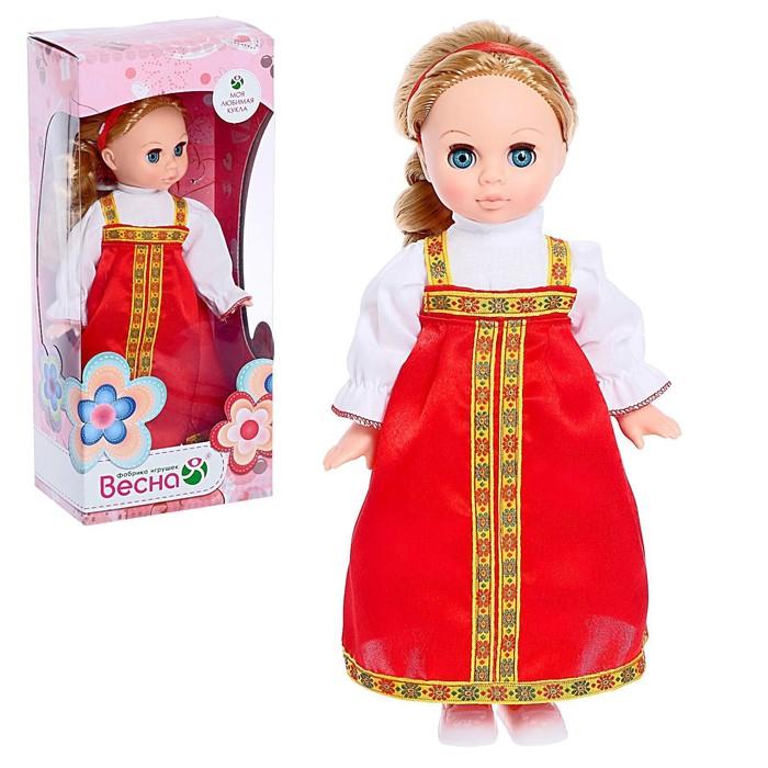 Кукла «Эля» в русском костюме, 30,5 см - фото 1326547