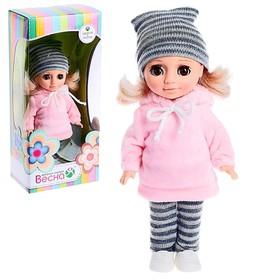 Кукла «Ася 8», 26 см