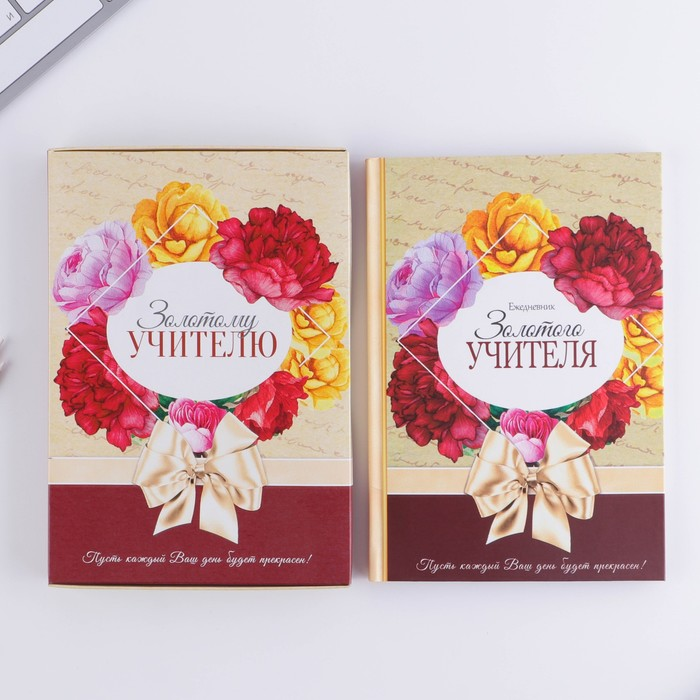 """Ежедневник в подарочной коробке """"Золотому учителю"""", 80 листов"""