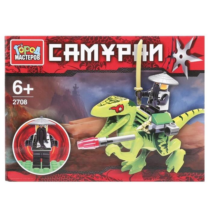 Конструктор «Самурай на динозавре» с фигуркой
