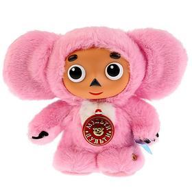 Мягкая музыкальная игрушка «Чебурашка», цвет розовый, 17 см