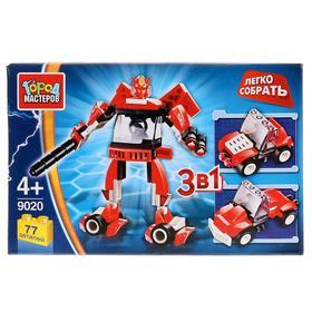 Конструктор «Робот 3 в 1», 77 деталей