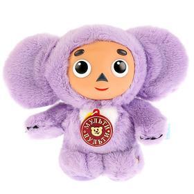 Мягкая музыкальная игрушка «Чебурашка», цвет фиолетовый, 17 см