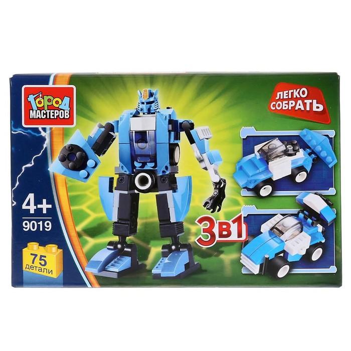 Конструктор «Робот 3 в 1», 75 деталей