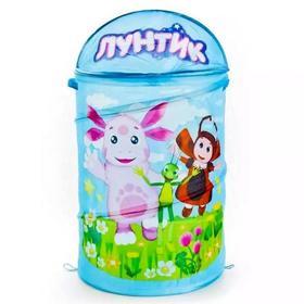 Корзина для игрушек «Лунтик»