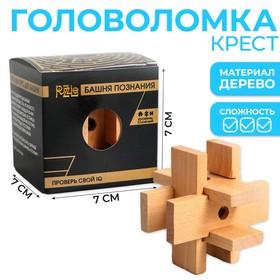 Головоломка деревянная Игры разума «Башня познания»
