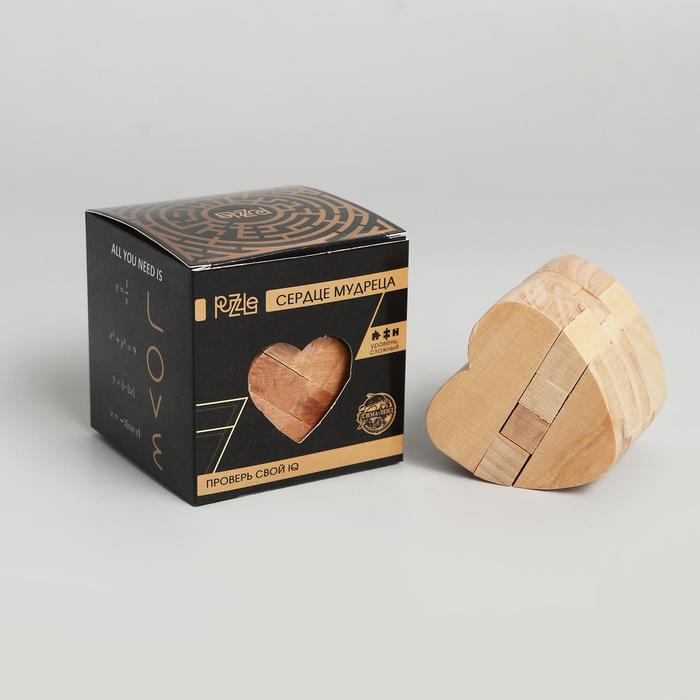 Головоломка деревянная Игры разума «Сердце мудреца»