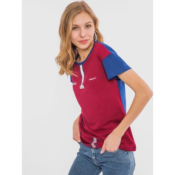 Футболка женская, цвет бордовый/синий, размер 42 (XS)