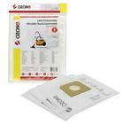 Мешки-пылесборники SE-01 Ozone синтетические для пылесоса, 3 шт