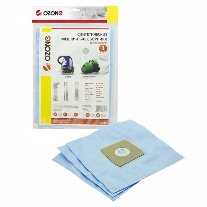 Мешки-пылесборники SE-16 Ozone синтетические для пылесоса, 3 шт