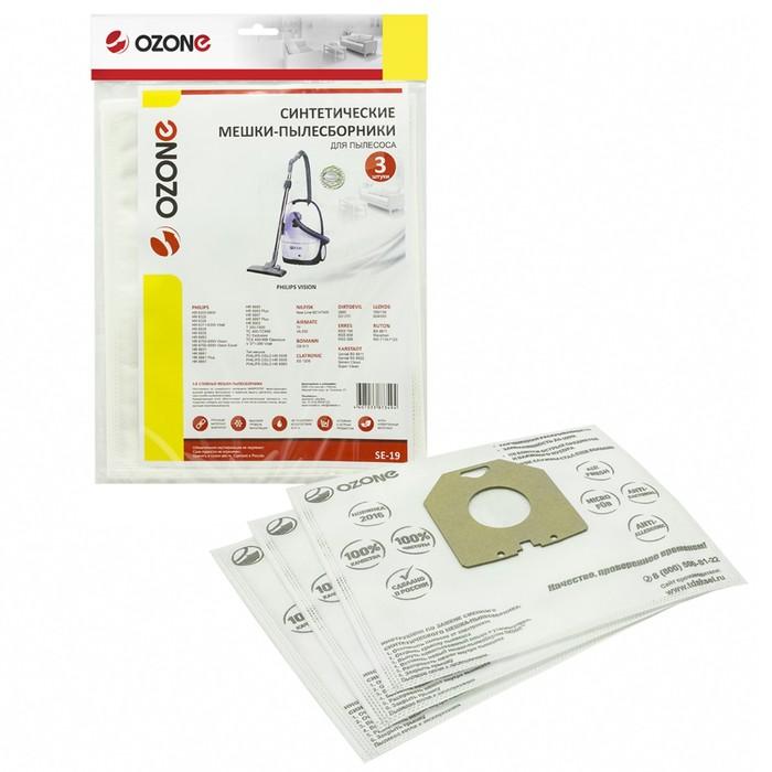 Мешки-пылесборники SE-19 Ozone синтетические для пылесоса, 3 шт