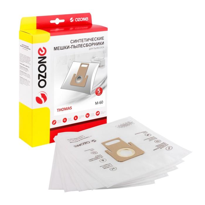 Мешки-пылесборники M-60  Ozone синтетические для пылесоса, 5 шт