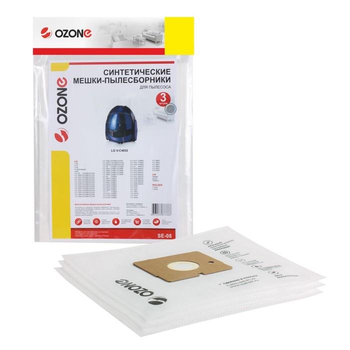 Мешки-пылесборники SE-08 Ozone синтетические для пылесоса, 3 шт