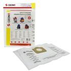 Мешки-пылесборники SE-11 Ozone синтетические для пылесоса, 2 шт