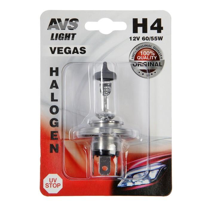 Лампа автомобильная AVS Vegas, H4, 12 В, 60/55 Вт, блистер