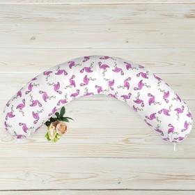 Наволочка к подушке для беременных, размер 25 × 170 см, принт фламинго
