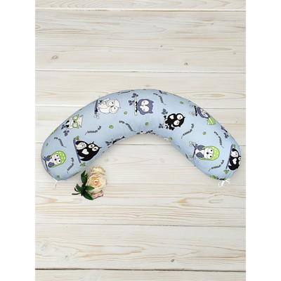 Наволочка к подушке для беременных, размер 25 × 170 см, принт совы
