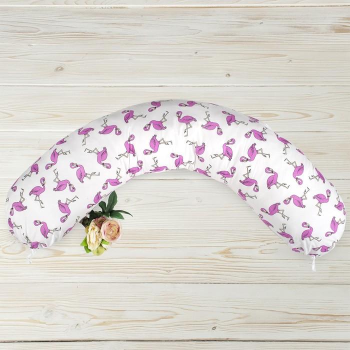 Подушка для беременных, размер 25 × 170 см, принт фламинго