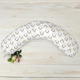 Наволочка к подушке для беременных, размер 25 × 170 см, принт пингвины