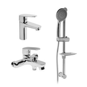 Набор смесителей Accoona A2669, для раковины, для ванны, стойка для душа, латунь