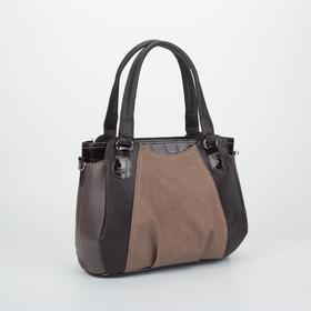 Сумка женская, 3 отдела на молниях, наружный карман, длинный ремень, цвет коричневый