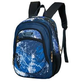 Рюкзак молодежный эргоном.спинка Target 38*28*16 Sparkling, синий