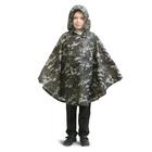 Детский плащ-дождевик с карманом, камуфляж, рост 104-128 см, длина 70 см