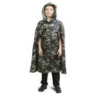 Детский распашной плащ-дождевик, камуфляж, рост 134-146 см, длина 95 см