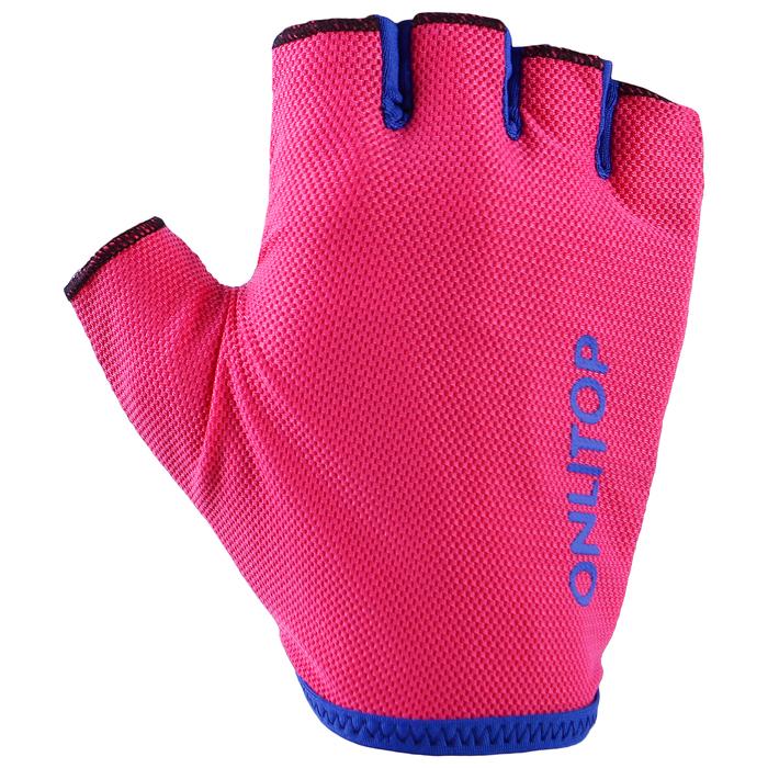 Перчатки спортивные, размер L, цвет розовый
