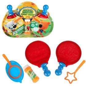 Набор для пускания мыльных пузырей «Прыгунцы» с 2 ракетками, 50 мл