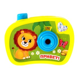 """Camera with projector """"Friendly zoo"""", the color yellow, package"""