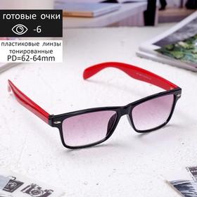 Очки корригирующие 6619, размер 14,1х13,5х4, цвет красно-чёрный, тонированные, -6