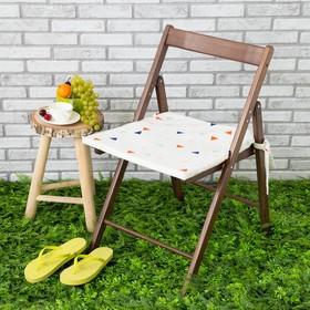 Подушка на стул уличная «Этель» Треугольники, 45×45 см, репс с пропиткой ВМГО, 100% хлопок Ош