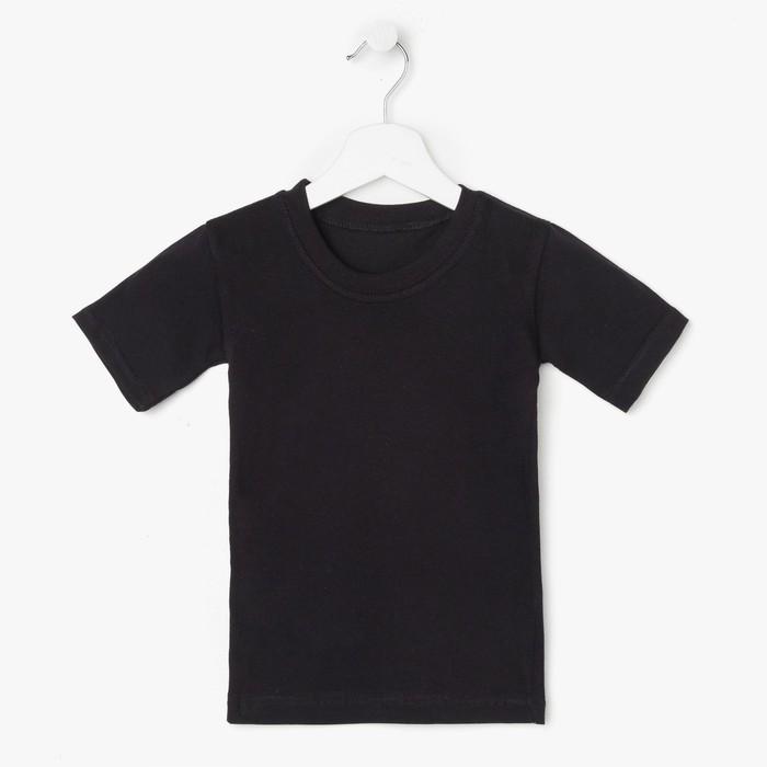 Футболка детская, цвет черный, рост 86 (1 год)