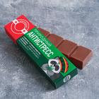 Шоколад «Природный антистресс», с пищевкусовой приправой «семена конопли», 50 г