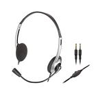 Наушники с микрофоном Creative HS-320, 2м, накладные, оголовье, цвет серебристый-черный