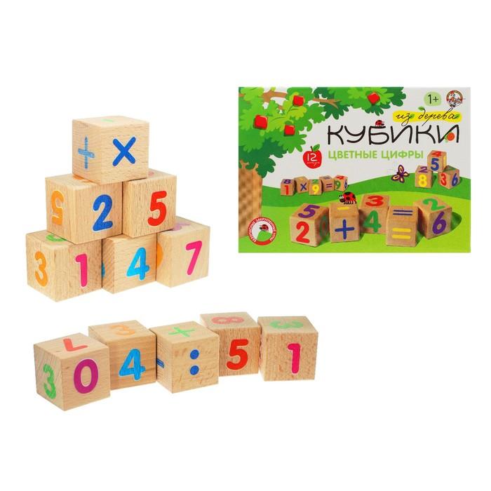 Кубики деревянные «Цветные цифры» 12 шт.