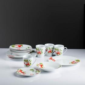 Набор столовой посуды «Вишня», 16 предметов, на 4 персоны