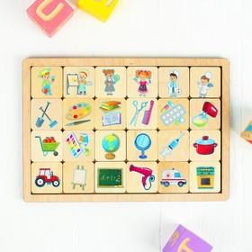 Игра развивающая деревянная «Профессии»