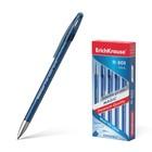 """Ручка гелевая """"Пиши-стирай"""" Erich Krause R-301 Magic Gel, узел 0.5 мм, чернила синие стираемые, длина письма 200 м"""