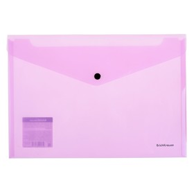 A4 button envelope, plastic Erich Krause Vivid, translucent, purple