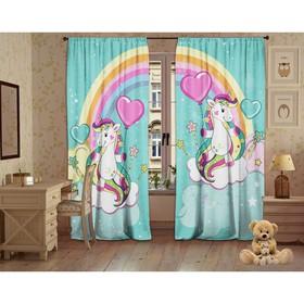A set of curtains Asterisk 147x267 +/- 3cm 2 pcs, gabardine, plastic